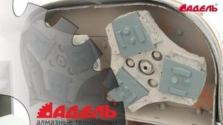 01 | Грубая обдирка | Цикл семинаров по полировке бетона