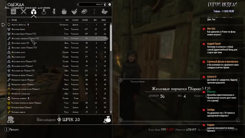 [Deep Cape] Skyrim - Requiem (без смертей, макс сложность) Орк-Барин 5.5 Танкочерепашка 2.0
