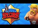 BRAWL STARS SHELY ТОП КАРТА НОВАЯ ИГРА ОТ SUPERCELL