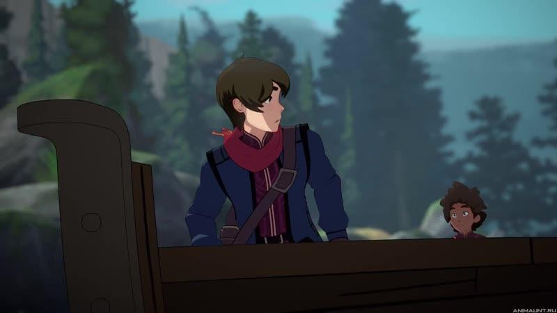 The Dragon Prince Принц Дракон 5 серия Озвучка Eva Lёlik time Veda Akkakken Berofu AniMaunt MVO