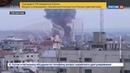 Новости на Россия 24 Израильские ВВС устроили масштабный налет на ХАМАС