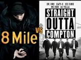 Dj Vega - 8 Mile vs Straight Outta Compton (music from OST )
