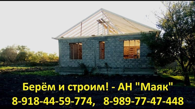 Строители Гостагаевской 26 тыс. руб.за кв.метр