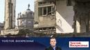 Александр Вучич о бомбардировке Югославии: «Наша обязанность простить, но забыть - никогда».