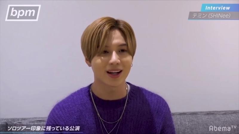 181201 SHINee(샤이니) TAEMIN(태민) Interview