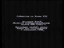 Взломщик кодов PS1 от Simba's