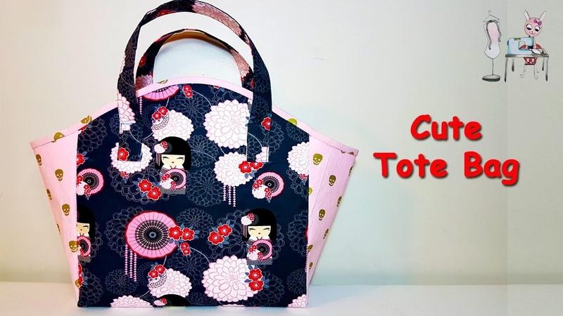 DIY Cute tote bag | shoulder bag | Coudre un sac | Bolsa de bricolaje | 가방| バッグ| Sewing Tutorial