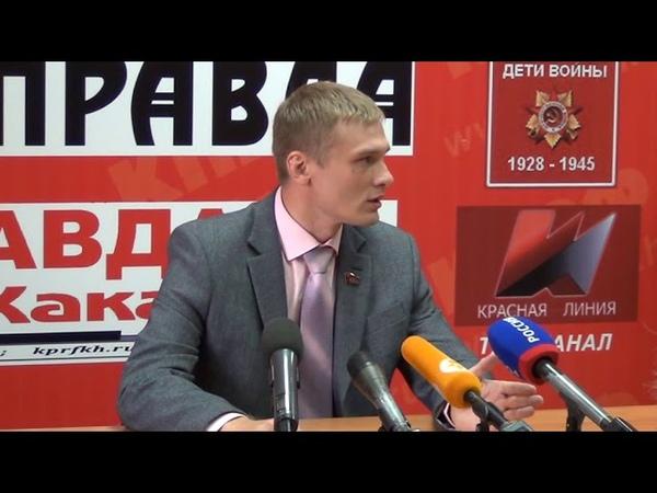 Валентин Коновалов о прошедших выборах и предстоящем втором туре