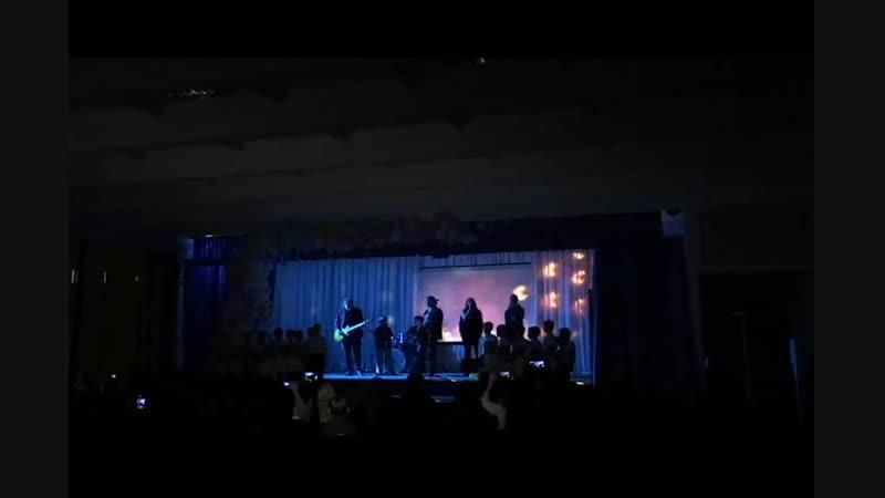 ДЕНЬ МАТЕРИ 23 носбря в школе №45 Группа ВТОРОЕ ДЫХАНИЕ и ученики школы 45 с песней САНСАРА