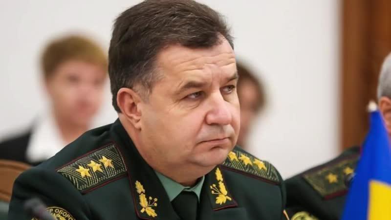 Війська вже на кордоні Полторак виступив із терміновою заявою