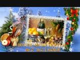 С НОВЫМ 2019 ГОДОМ Лучшая ВЕСЕЛАЯ НОВОГОДНЯЯ песня Год желтой свиньи Новогодние