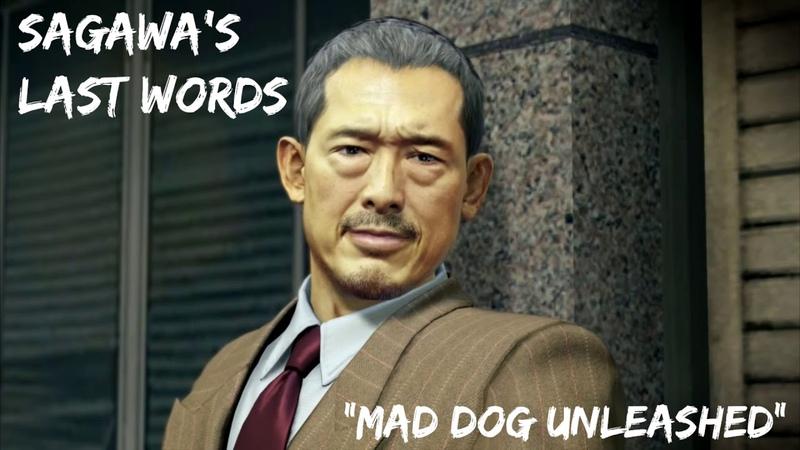 Yakuza 0 Unreleased Track - Mad Dog Unleashed (Sagawas Final Cutscene)