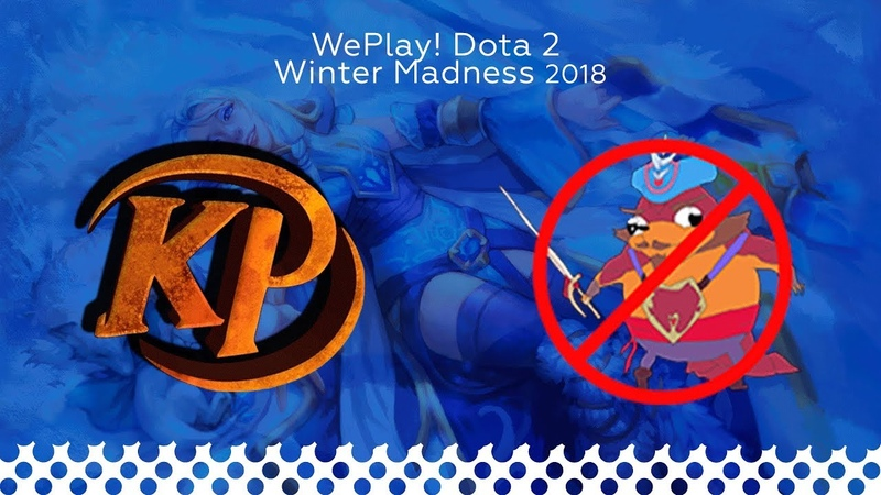 NoPangolier vs Kaipi bo1 game 1