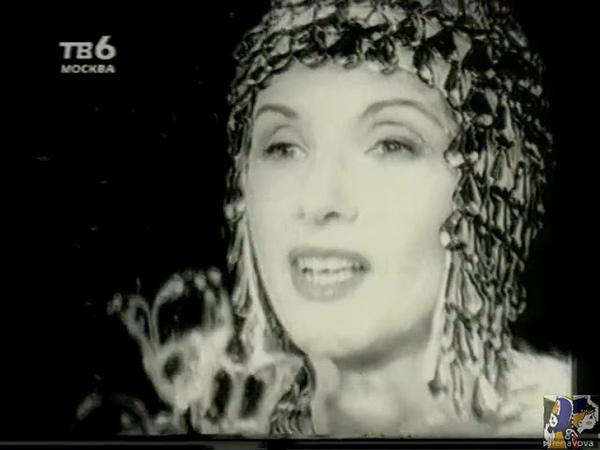 Again White Campanulas (1996) CD Dryads Songs. Вновь белые колокольчики CD Песни Дриады