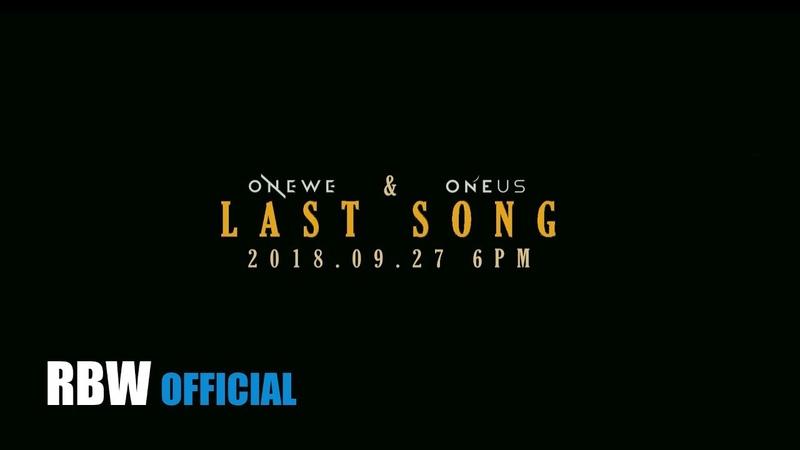 ONEWE(원위) ONEUS(원어스) - LAST SONG Teaser