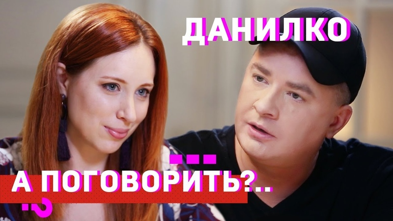 Андрей Данилко: я устал, Верка уходит А поговорить?..