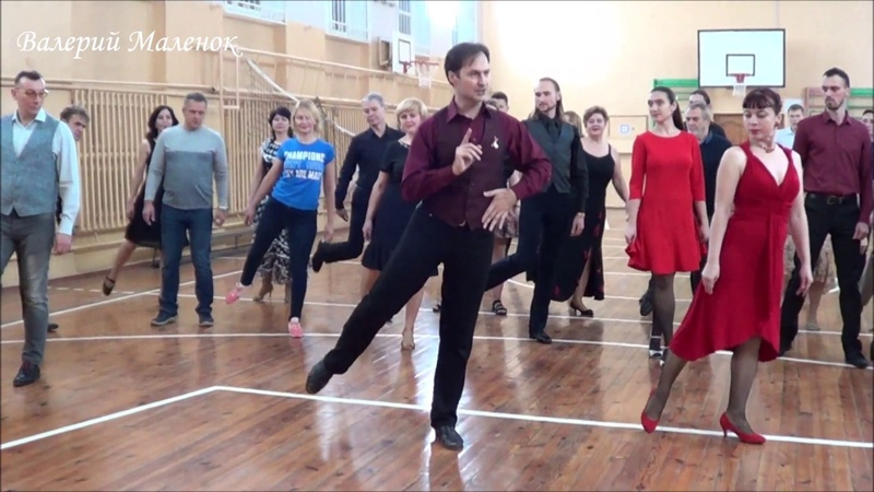 Учимся танцевать ТАНГО! Базовые движения! Tango!