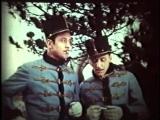 Военная музыка (Венгрия, 1961 год)