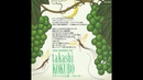 Takashi Kokubo 小久保隆 - Loires Castles ~ Medieval Dreams ~ ロアールの古城~中世の夢~ 1993 Full Album