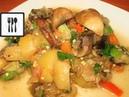 Летнее овощное рагу с грибами, баклажанами и кабачками. Вегетарианское блюдо/Yaz turlu tarifi