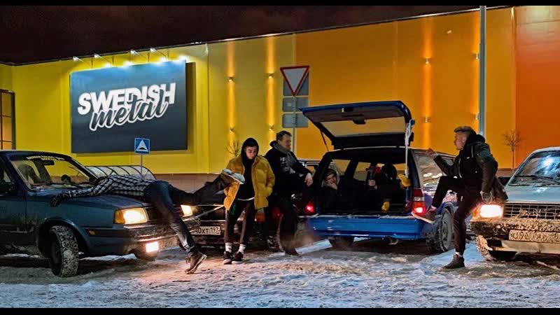 SwedishMetal Winter Drift Volvo