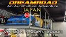 Dreamroad Япония 6 Тюнинг ателье Veilside Mugen Spoon 4K