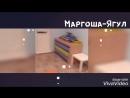 Необычный детский сад МАРГОША