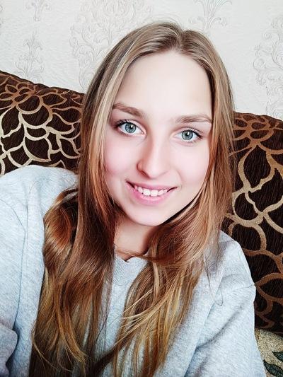 Вікторія Косолап