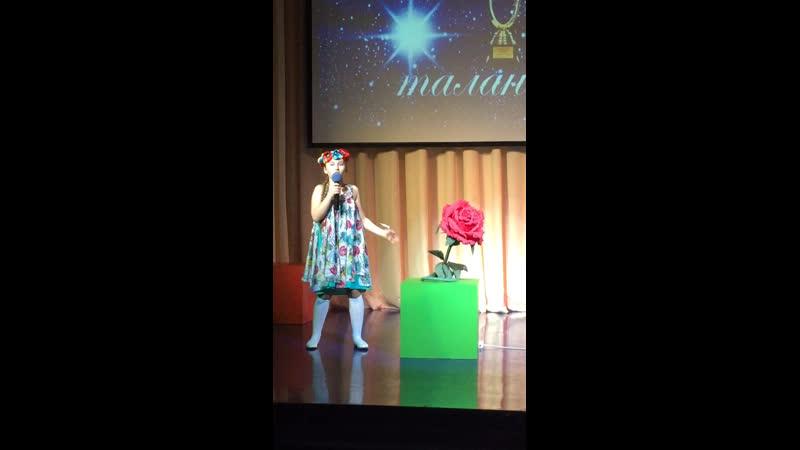 19марта 2019г конкурс Созвездие талантов
