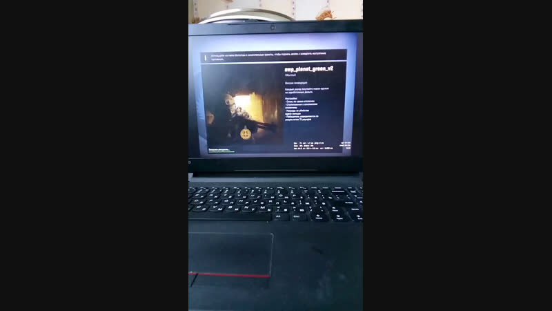 играю в CS:GO пирантку номер 4