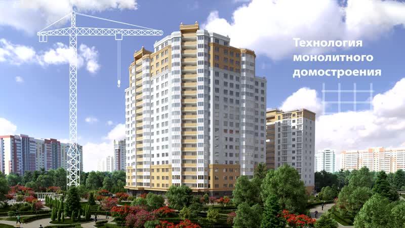 ЖК Столица | Отчет о строительстве май 2019 | Застройщик Интер
