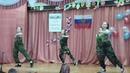 Танец девушек Марисолинской школы ко Дню Защитника Отечества 2019