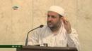 Пятничная проповедь О Скромности в Исламе