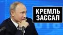 💥 ЗАКОПАТЬ ЕДИHУЮ PОССИЮ ДЛЯ ТОГО ЧТОБЫ ЕЕ БЫЛО НЕ ВИДНО Гeоргий Фeдоров Путин Медведев