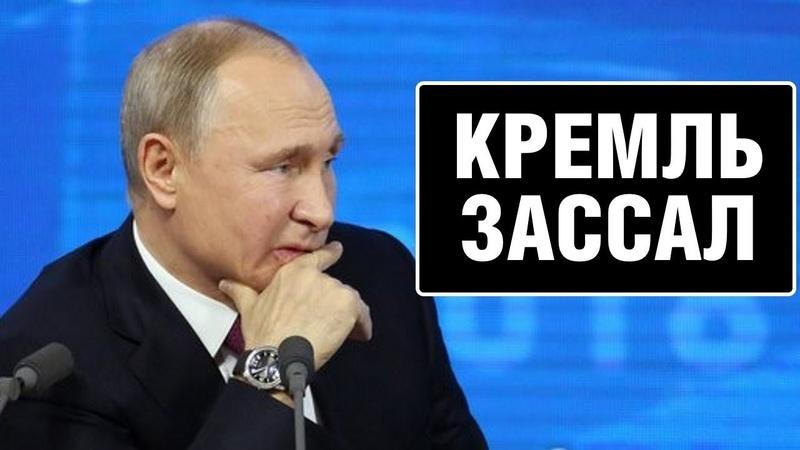 💥 ЗАКОПАТЬ «ЕДИHУЮ PОССИЮ», ДЛЯ ТОГО, ЧТОБЫ ЕЕ БЫЛО НЕ ВИДНО Гeоргий Фeдоров Путин Медведев