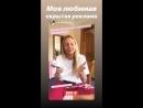 Моя любимая скрытая реклама 😊 nadyadorofeeva vladimirdantes instagramstories 👇👇👇👇👇👇👇 ВЛОГ vladimirdantes