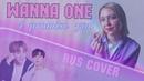 Wanna One (워너원) - '약속해요 (I.P.U.) (RUSSIAN COVER/НА РУССКОМ)