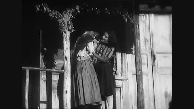 1936 - Алмас / Almaz (nk)