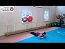 Программа Здоровая спина / Привычка держать осанку / Упражнения для грудного отдела