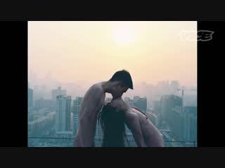 The art of taboo- 任航(レン・ハン)- ren hang