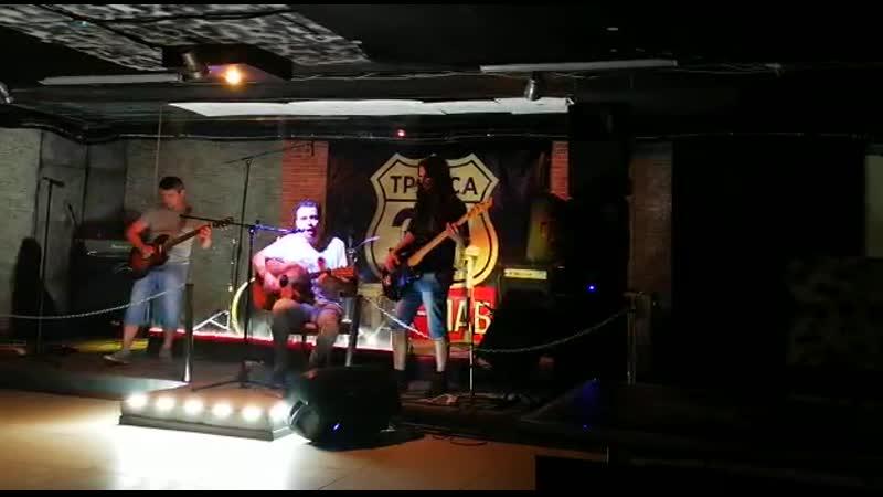 Миша Шмель сотоварищи - Тапочки (Рок-полиция cover) live in Трасса 36
