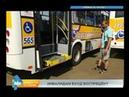 Спецавтобусы для инвалидов в Ангарске недоступны пассажирам с ограниченными возможностями