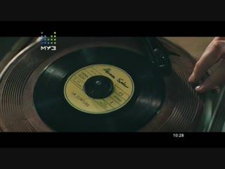 Alvaro Soler — La Cintura (Муз-ТВ) Топ Чарт Европы Плюс. 11 место
