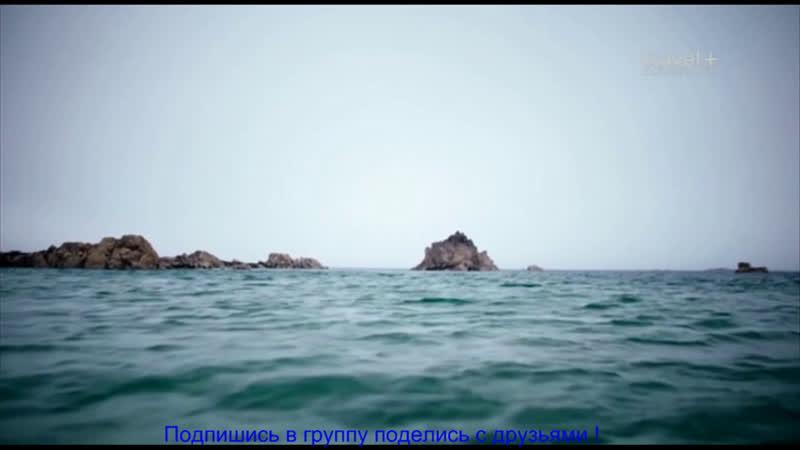 Обитаемый остров. Нормандские острова (Великобритания).