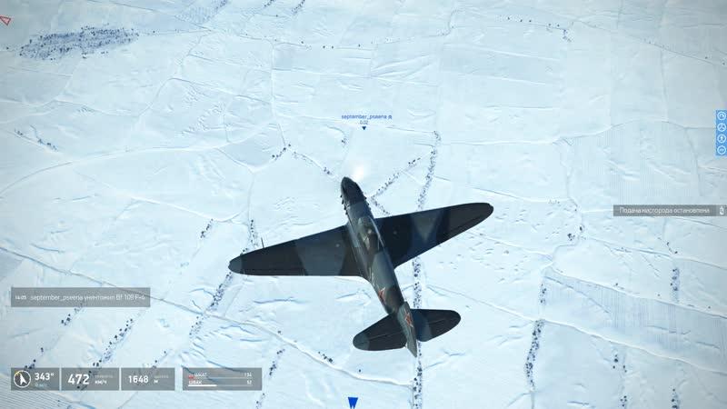 YAK-1 Vs Bf-109G2