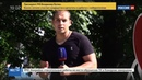 Новости на Россия 24 Митинг в Донецке жители ДНР выдвигают требования