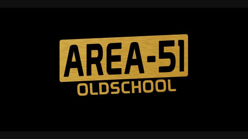 Area 51 OldSchool Трейлер