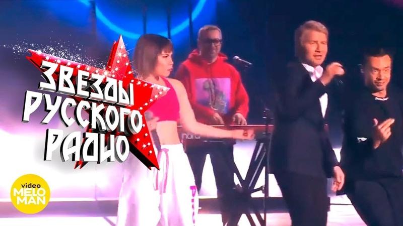 Дискотека Авария и Николай Басков Фанатазер Live in Crocus City Hall 2018