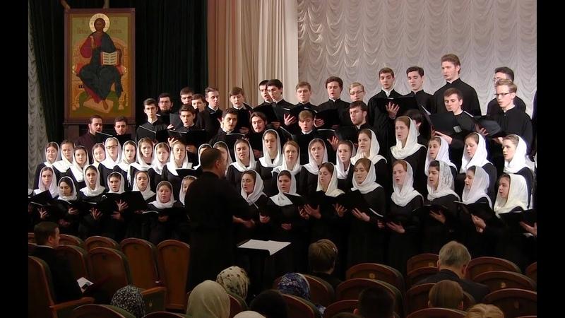 Концерт, посвященный 100-летию Поместного Собора 1917-1918 и восстановлению Патриаршества