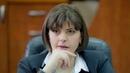ПЕРЕСАЖАЮ ВСЕХ Генеральным прокурором Украины будет Лаура Ковеши